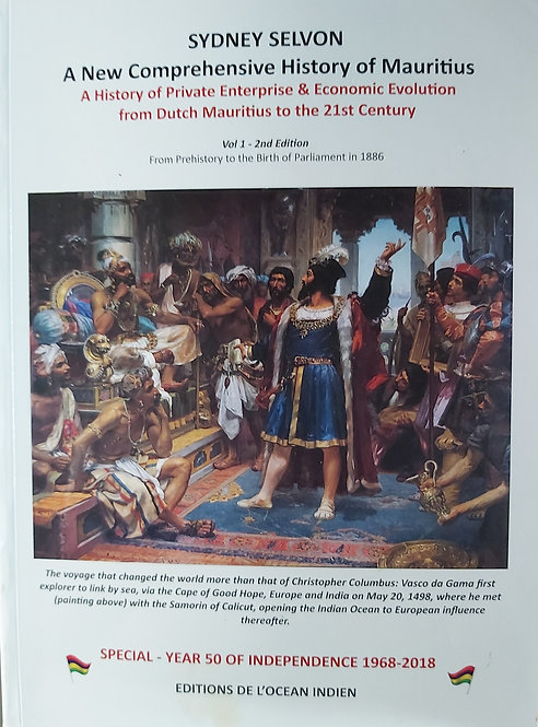 A New Comprehensive History Of Mauritius Vol 1 2Nd (Hardcase)