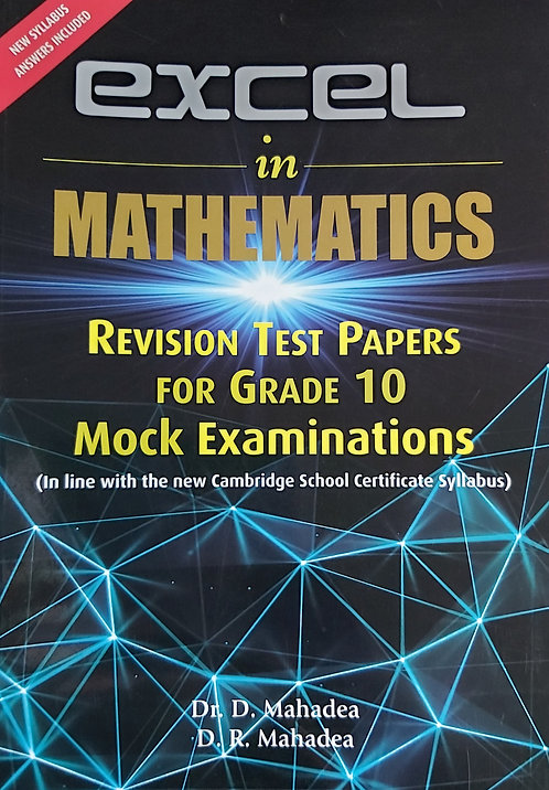 Excel In Mathematics Rev.Test Papers Form 4 / G10
