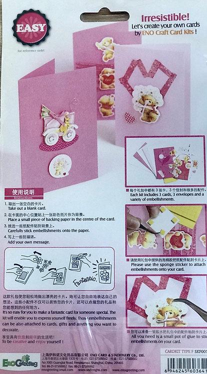 Craft Card Kit