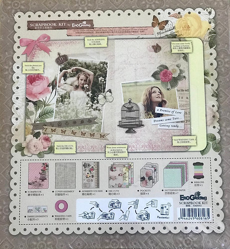 Scrapbook Kit Retro