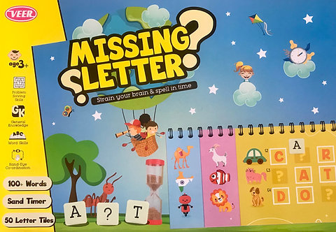Missing Letter Educational Game Word Game