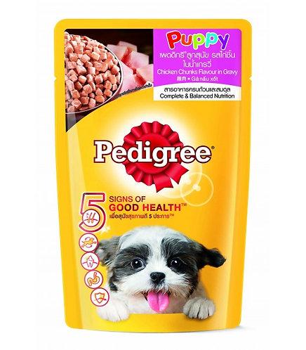 Pedigree Puppy Chicken 130g