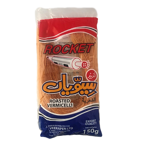 Rocket Vermicelli ( roasted ) (150g)