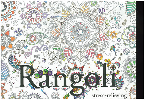 Rangoli Stress-Relieving Art Threraphy Adult Colouring Book