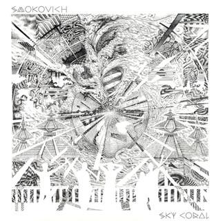 Smokovich Album Cover