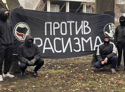 5 июня в Москве произошла стычка между ультраправыми и участниками антифашистского движения