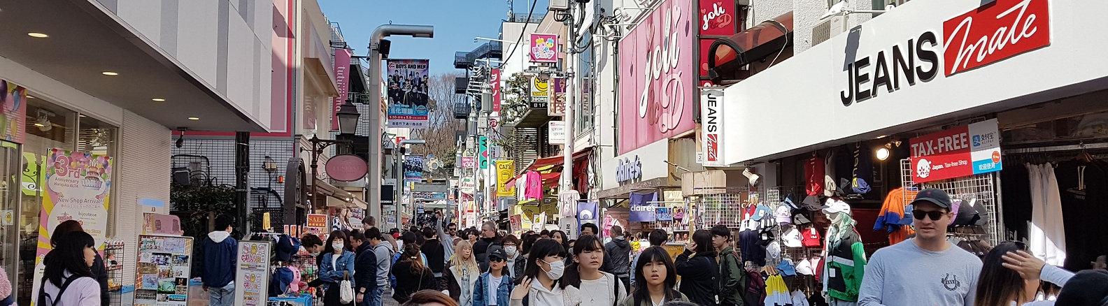 takeshita, tokio, tokyo
