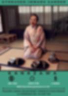 ficha gyokusen-immaru garden kanazawa