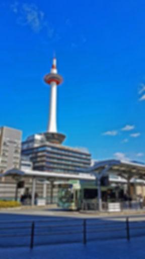 kyoto, station, estacion de kioto