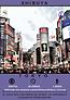 TOKYO SHIBUYA.png