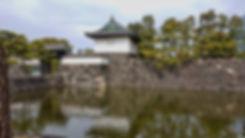 palacio imperial, imperial palace, tokyo tokio