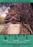 ficha castillo hiroshima, hiroshima castle
