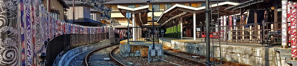 arashiyama station, estacion de arashiyama, kioto, kyoto