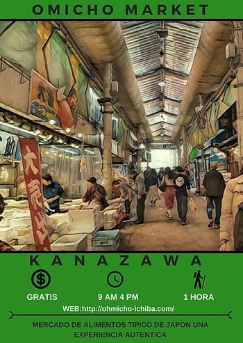 ficha omicho market, kanazawa