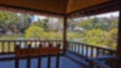 shukkeien garden, jardin shukkeien, hiroshima, japon, japan