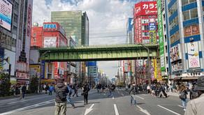 Tokyo essencial I / Tokyo Essential I