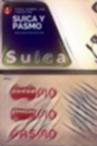 poster suica y pasmo