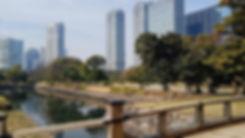 hamarikyu, jardines, tokio, tokyo
