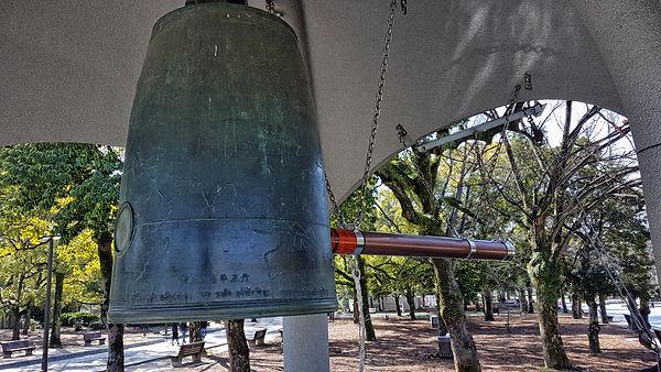 memorial de la paz hiroshima, peace memorial hiroshima