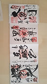 shuin, sello templos japoneses