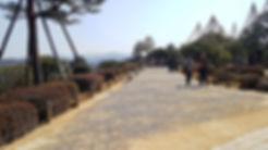 jardines kenroku-en, kenroku-en gardens