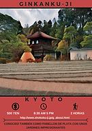 KYOTO GINKAKU-JI
