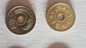Monedas (coins)