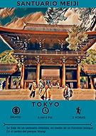 santuario meiji.png