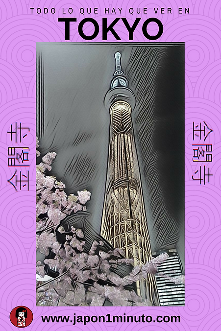 Poster, tokyo, tokio, skytree, japon, japan