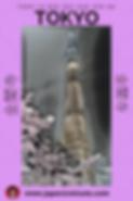 CARTEL TOKYO