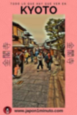poster kyoto, japon, japan