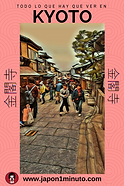 KYOTO COLLAGE.png
