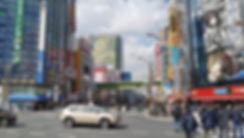 akihabara, tokio, tokyo, japon japan
