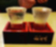 Conoces el Sake_ Es una bebida alcohólic