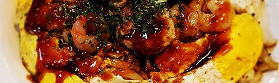 Okonomiyaki (お好み焼き o-konomi-yaki) is a J