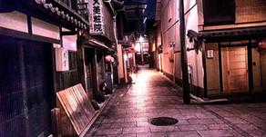 Kyoto esencial IV / Kyoto essential 4