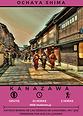 ficha ochaya shima kanazawa