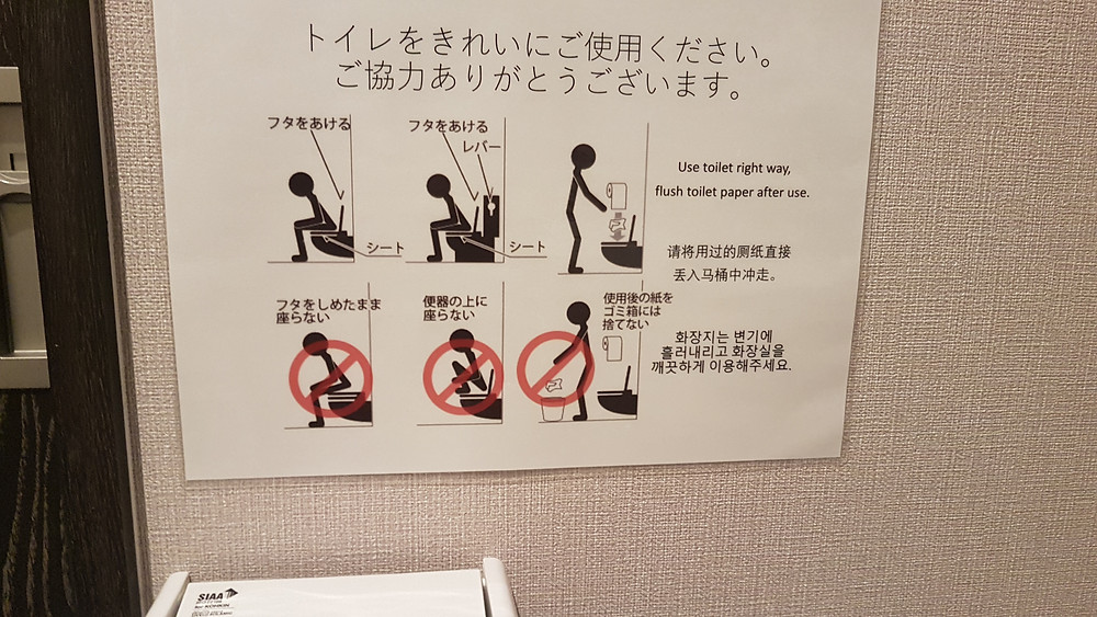 instrucciones baño japones