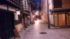 pontocho, kyoto, kioto, japon, japan