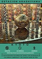 KYOTO ARASHIYAMA STATION