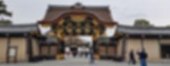 palacio imperial kioto, Kyoto imperial palace
