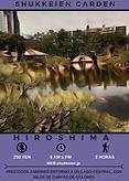 ficha sukkeien garden hiroshima