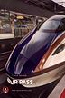 shinkansen, tren bala, jrpass