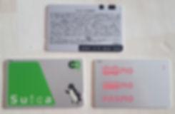 tarjetas suica y pasmo