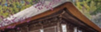 sugimoto-dera, templo, temple,kamakura, japon, japan
