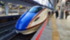 shinkansen, tren bala
