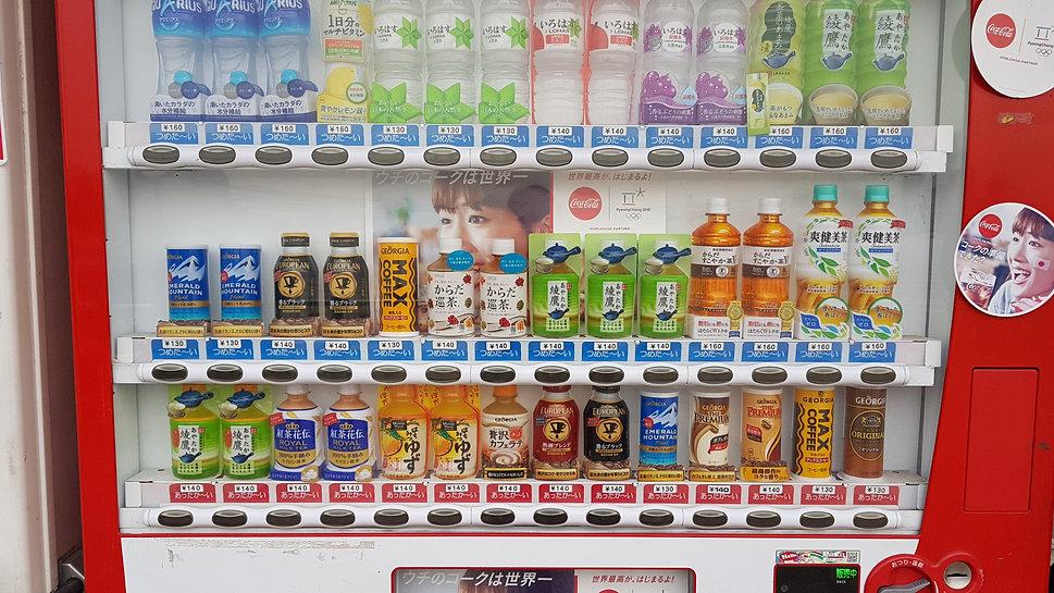 maquina expendedora japon