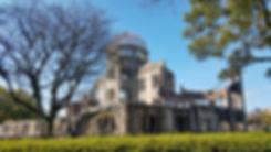 cupula genbaku, cupula bomba atomica, memorial de la paz hiroshima, peace memorial hiroshima