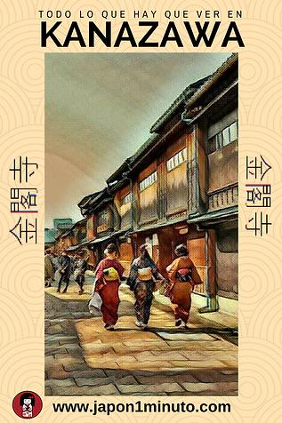 poster kanazawa