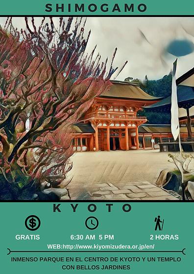KYOTO SHIMOGAMO.png